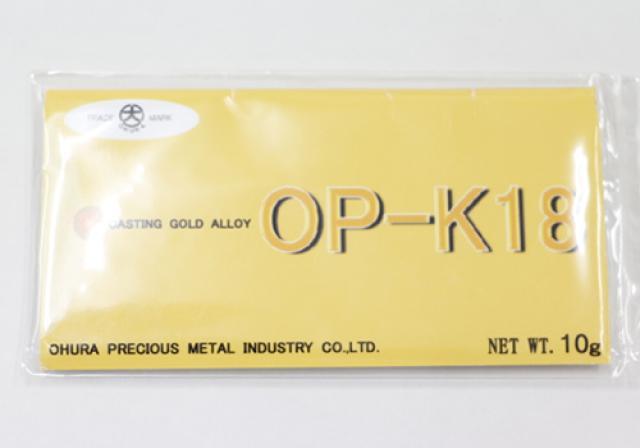 オオウラ OP-K18