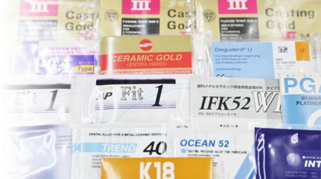 亀水化学工業の金合金製品