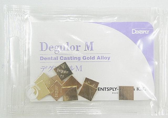 デンツプライ三金の歯科用金属