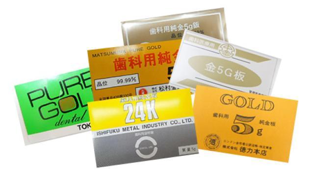 堤田貴金属工業の5g金・純金板