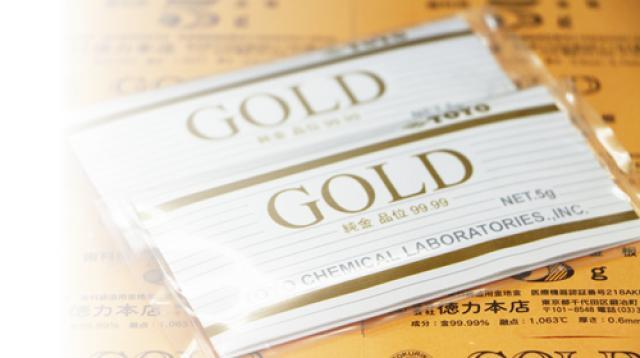 アサヒプリテックの歯科用純金 GOLD24