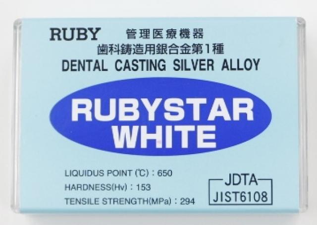 ルビーの銀合金・シルバー製品