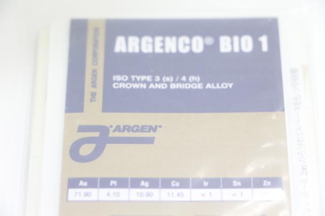 アージェンコ BIO1