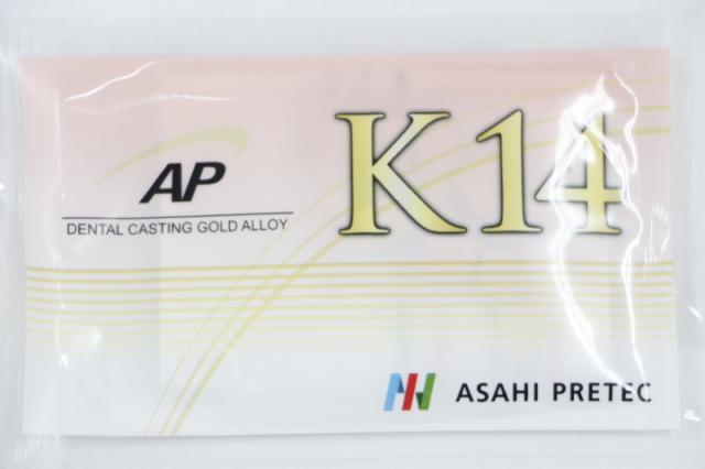アサヒゴールド K14