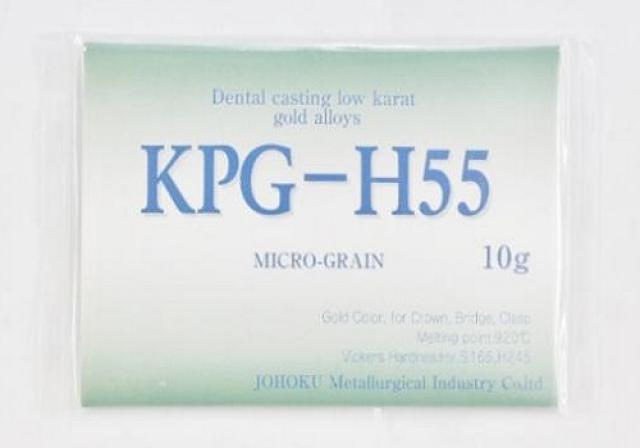 キングプラチナゴールド-H55