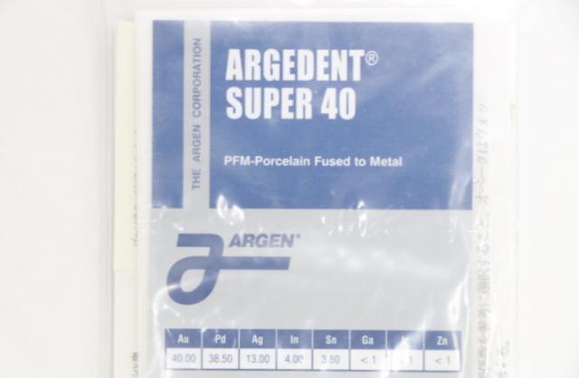 ARGEDENT SUPER40