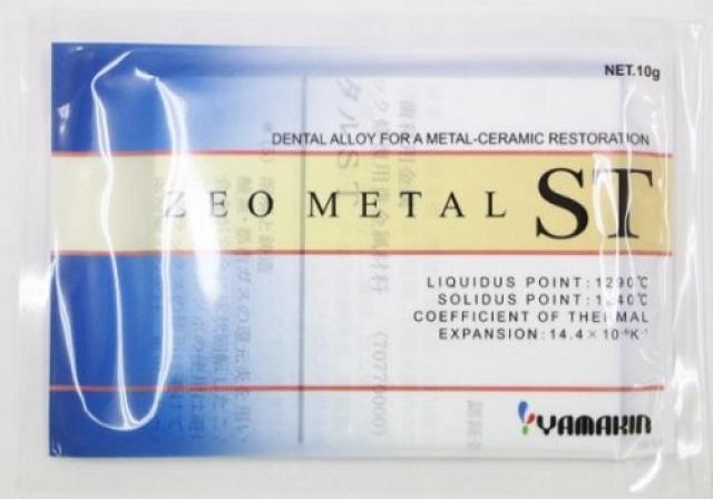 山本貴金属の銀パラジウム製品