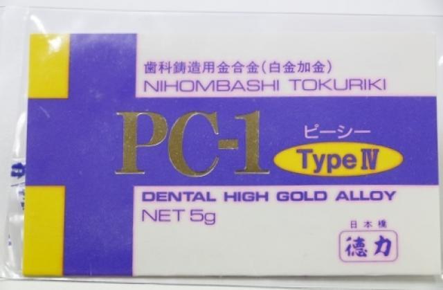トクリキ PC-1