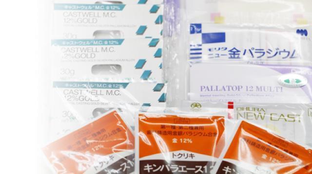 東洋化学の歯科用12%金パラ