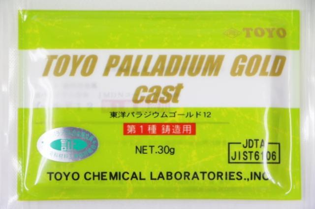 東洋パラジウムゴールド12(第1種)