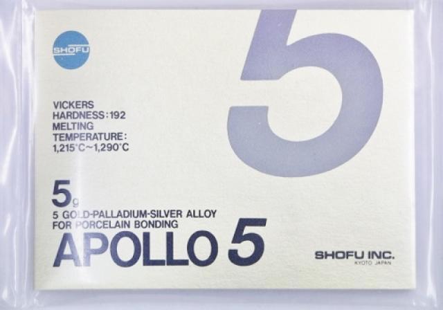 アポロ 5