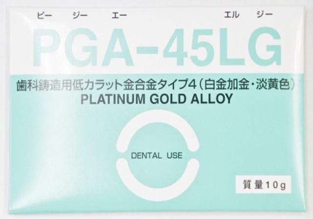 PGA-45LG