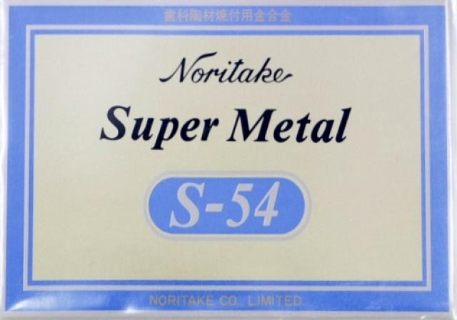 ノリタケの歯科金属製品