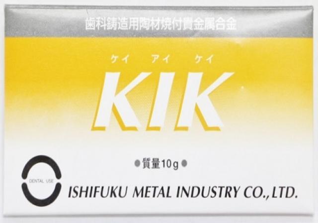 石福金属興業 株式会社