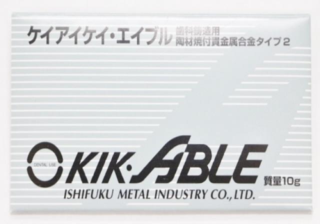 イシフク KIK ABLE(ケイアイケイ・エイブル)
