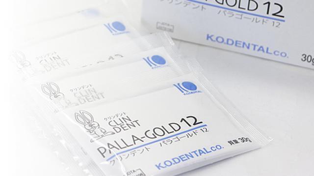 ケーオーデンタルの金パラ製品