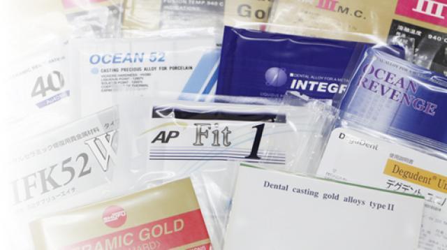大浦貴金属の歯科用貴金属製品