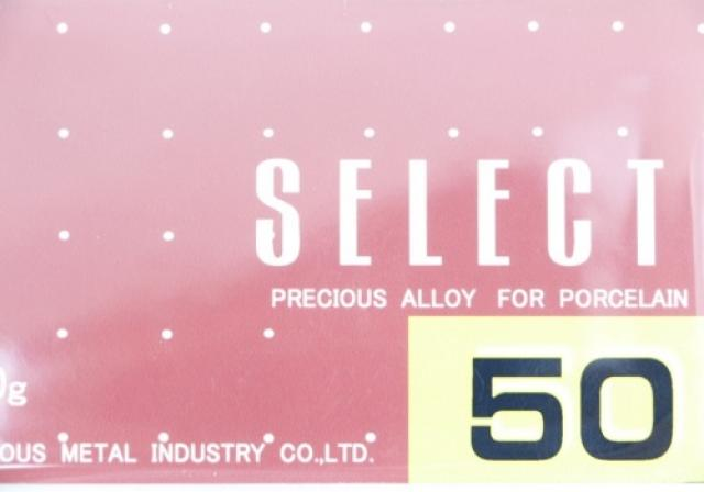 セレクト50