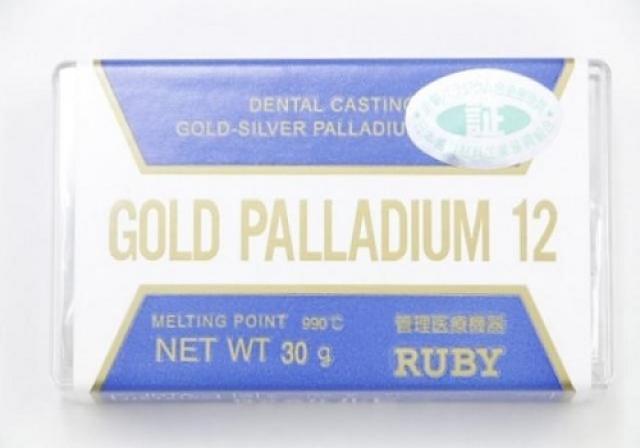 RUBY 金パラ12
