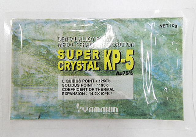 スーパークリスタルKP-5