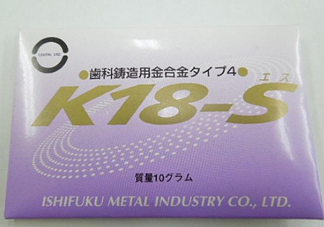 イシフク K18-S