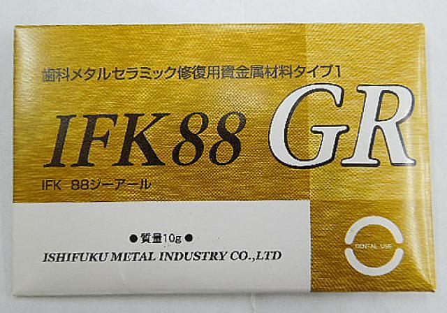 IFK88 GR