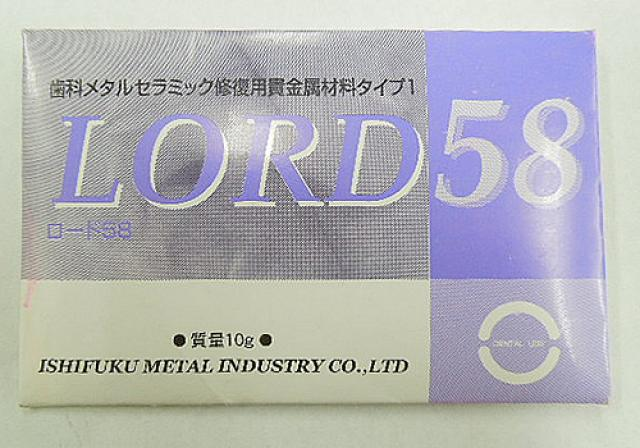 LORD58