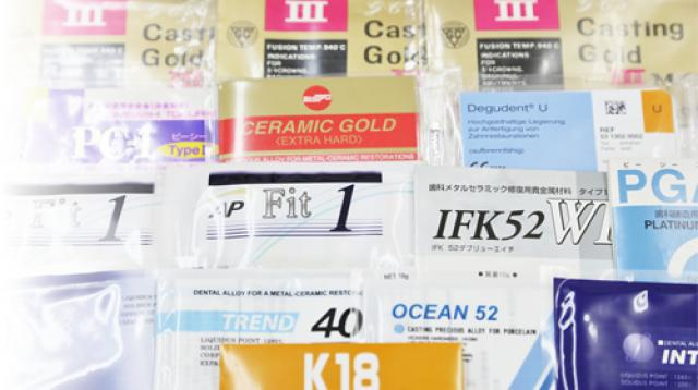 白水貿易 株式会社の金合金製品