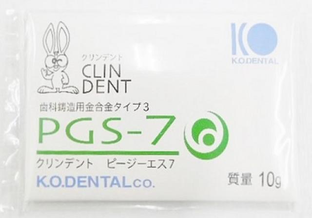 クリンデント PGS-7