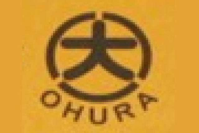 大浦貴金属工業 株式会社